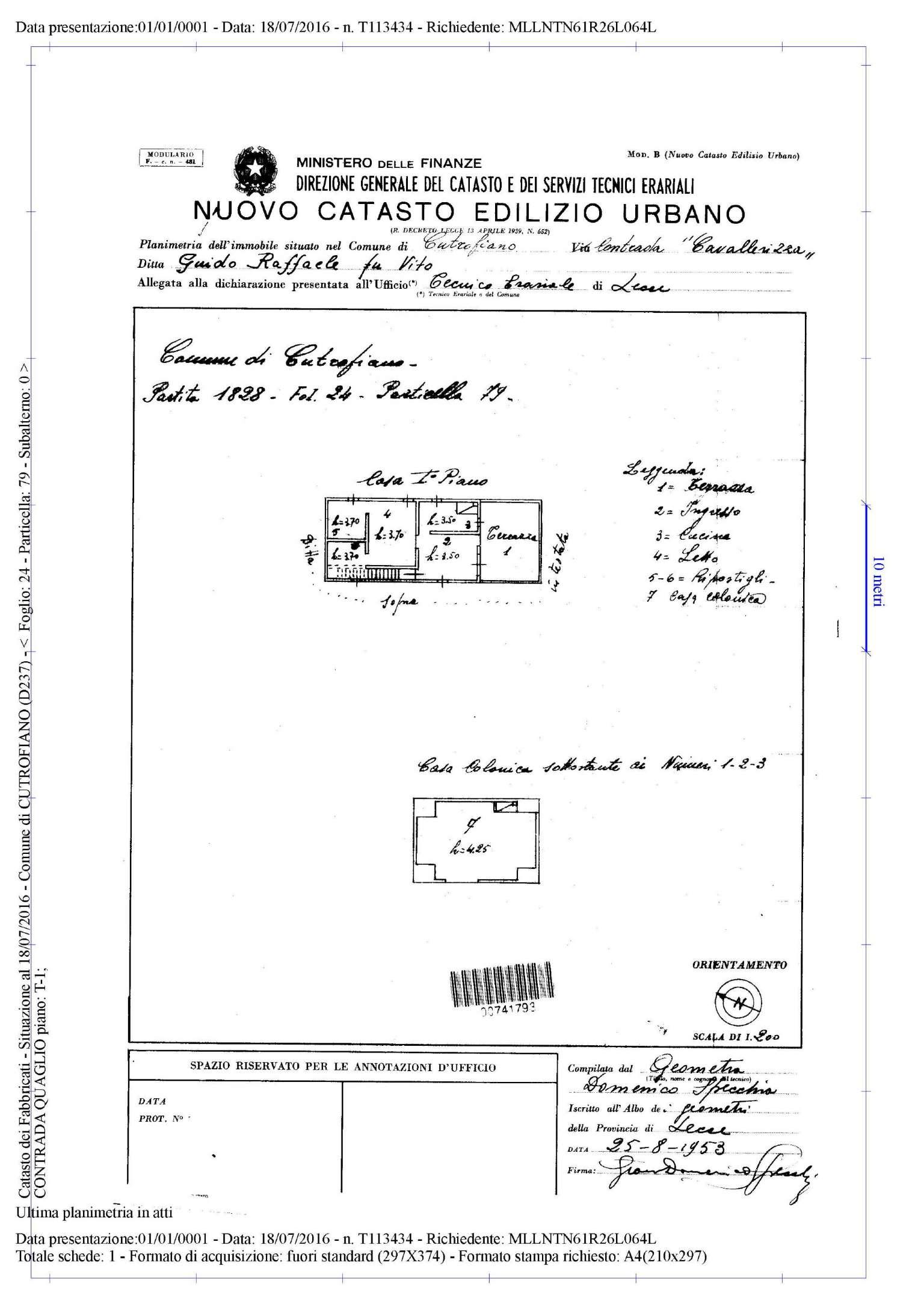 Foto 11 di Casa Colonica contrada Paduli, Cutrofiano